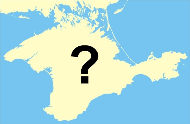 Экономические процедуры на территориях Крыма