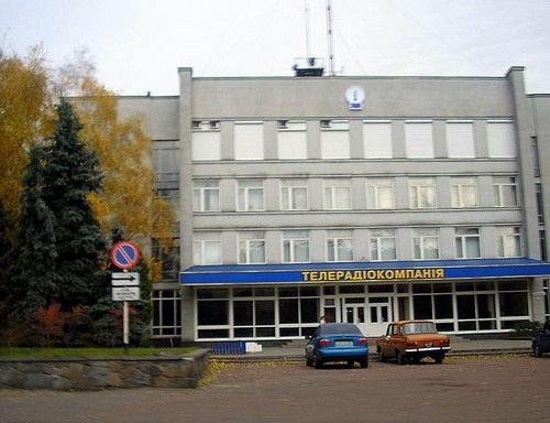 Новый проект Житомирской государственной телерадиокомпании