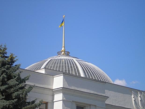 Результаты выборов Народных Депутатов Украины 2014