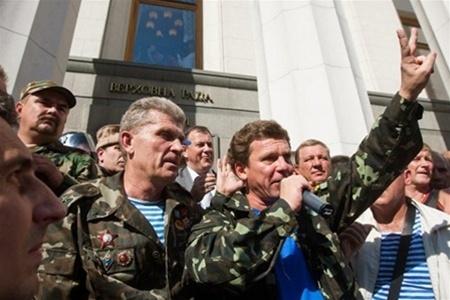 Украинские воины-афганцы угрожают Путину и Правительству Украины