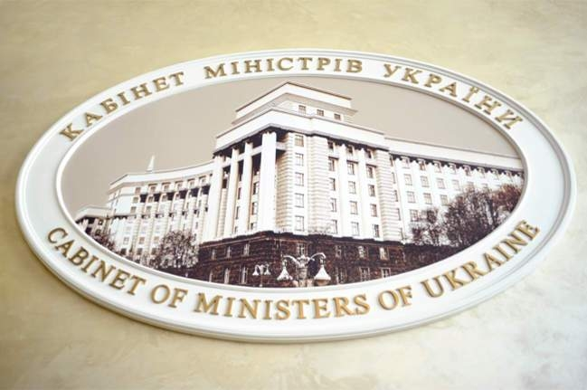 Внеблоковый статус Украины упразднится