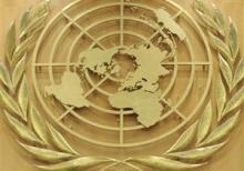 Большинство членов Генассамблеи ООН поддержали идею целостности Украины
