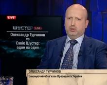 Своими действиями Россия подталкивает Украину в НАТО
