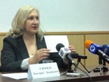 Жители Крыма без регистрации должны покинуть полуостров - Виктория Гичко